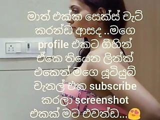 Free Srilankan Romp Talk
